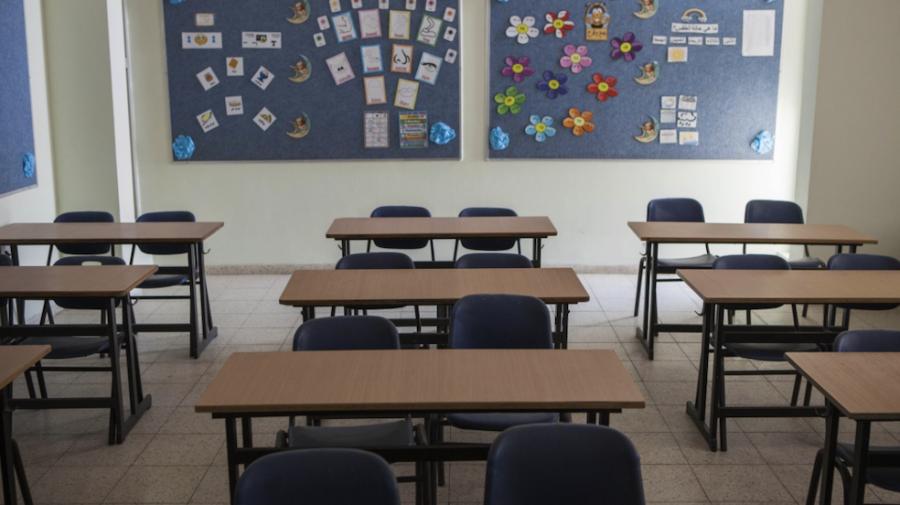Online School Essentials During COVID-19